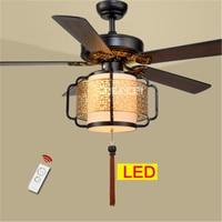 New HS030 Ceiling Fan Lights Living Room Bedroom Lights 5 Wooden Lanterns LED Mute Remote Control Fan with Lamp 220v/110v 70W