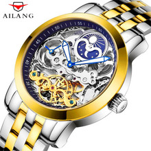 AILANG Mens High Quality Tourbillon Automatic mechanical Watches Men Top Brand Luxury Dive 50M Business full steel watch Man