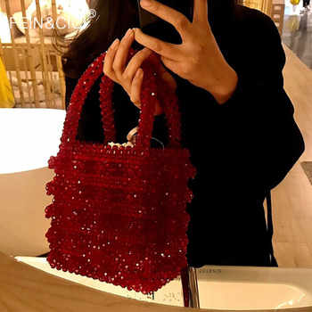 Pearls bag Acrylic crystal clear beaded box totes bag women retro party handbag red 2019 summer vintage brand wholesale - DISCOUNT ITEM  19% OFF All Category