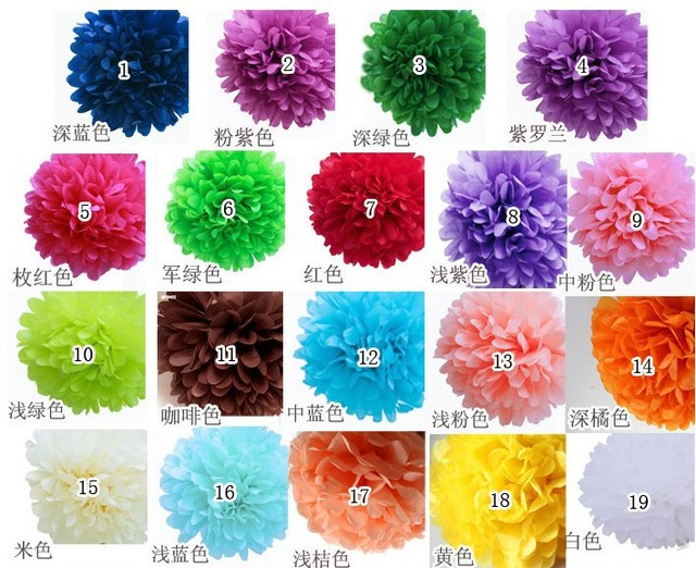 Artificial hanging paper flower ball for wedding party festival artificial hanging paper flower ball for wedding party festival celebrate house store decoration50pcs mightylinksfo
