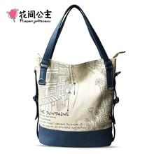 Blume Prinzessin Marke Frauen Messenger Bags frauen Leinwand Handtaschen bolsas feminina Mädchen Umhängetasche Original Handtaschen 0815