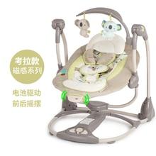Лунный комбинезон-Пижама для младенцев детская качели электрическая колыбель кресло-качалка Вибрация с музыкой