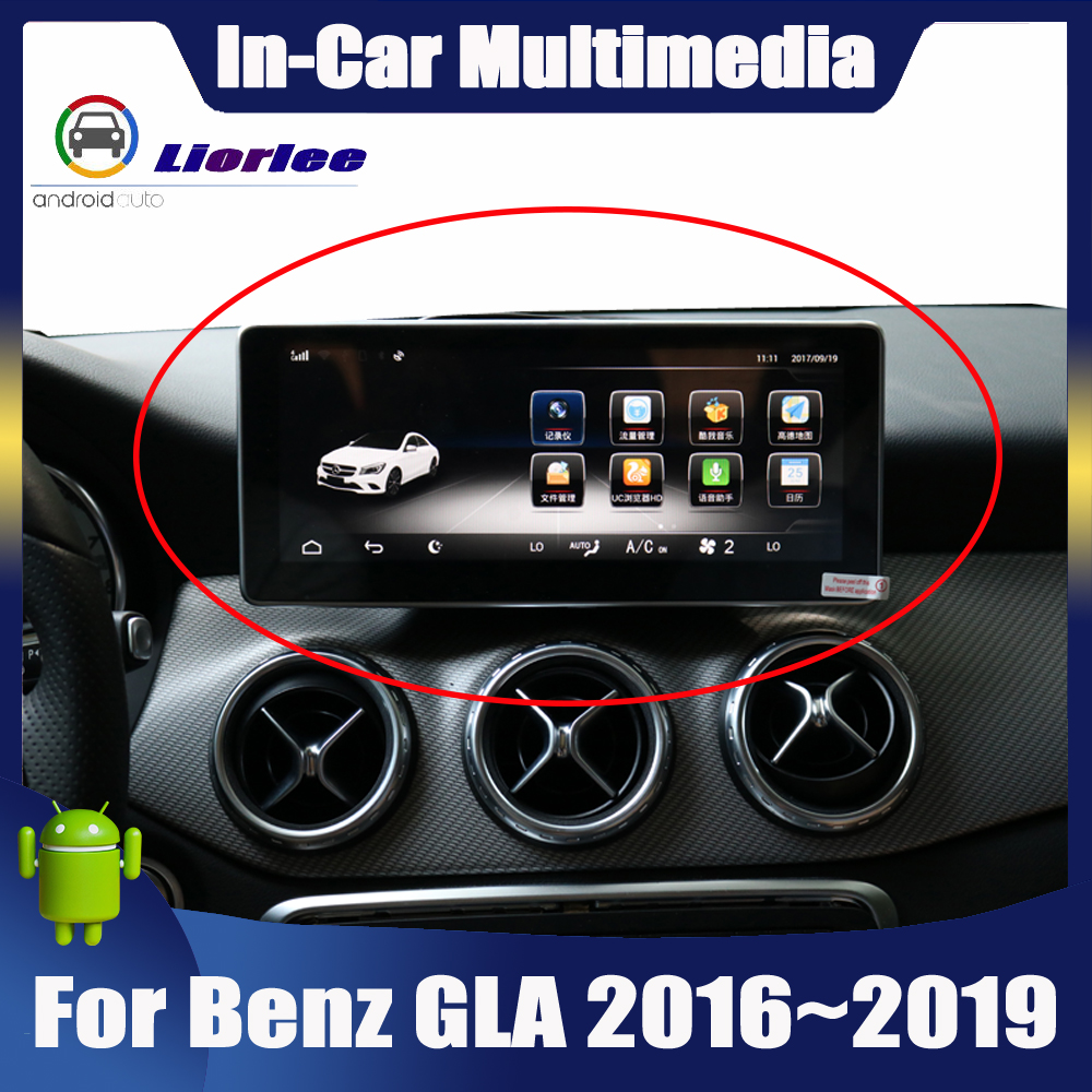 Worldwide delivery mercedes x156 android in Adapter Of NaBaRa