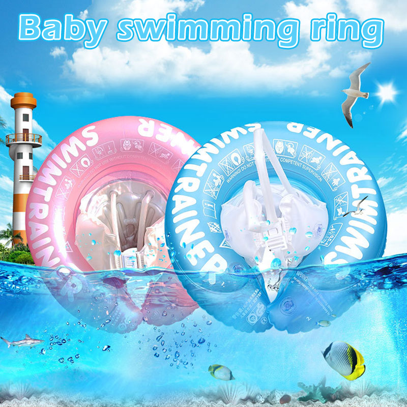 Baby Swimming Neck Ring Tube Safety Inflatable Swimming Ring Thicken Infant Armpit Water Floating Circle Swimming Trainer