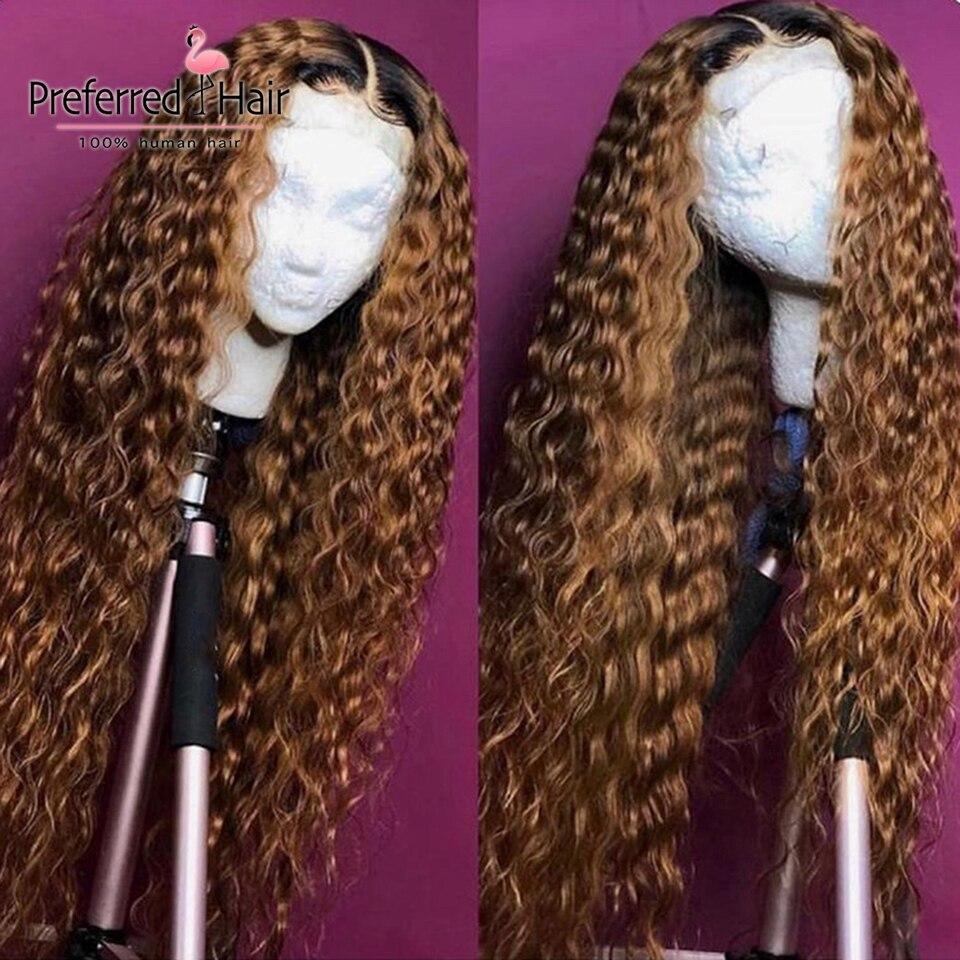 Perruque de cheveux humains bouclés préférés brésilien Remy cheveux Ombre perruque avant en dentelle pré-cueillie sans colle pleine perruques de dentelle pour les femmes noires