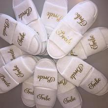 Персонализированные блестящая надпись «Bride Tribe» спа тапочки для малышек «Подружка невесты», тапочки для душа для свадьбы День рождения сувениры подарки компании