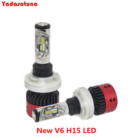 1 Set H15 High Low LED Light Bulb Headlamps Car Lampadas Day time Running Fog Light Conversion Sourcing 6000k for Golf Audi BMW