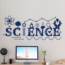 Science Wall Decal Vinyl Sticker School Education Home Office Art Design Murals Classroom Interior Wall Decals Waterproof 3R010 richard george boudreau incorporating bioethics education into school curriculums