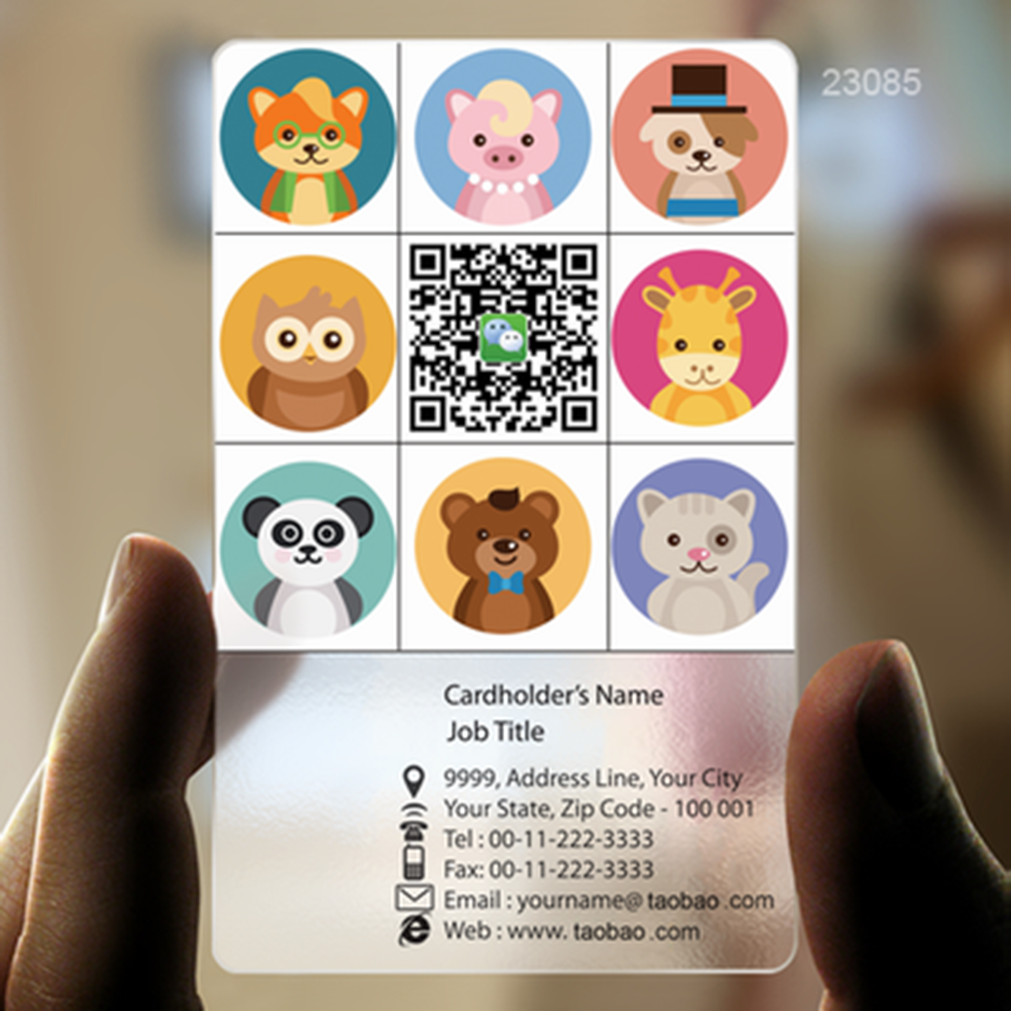 23085pvc transparent card production of high-grade printing / white ink design creativity pets animals template