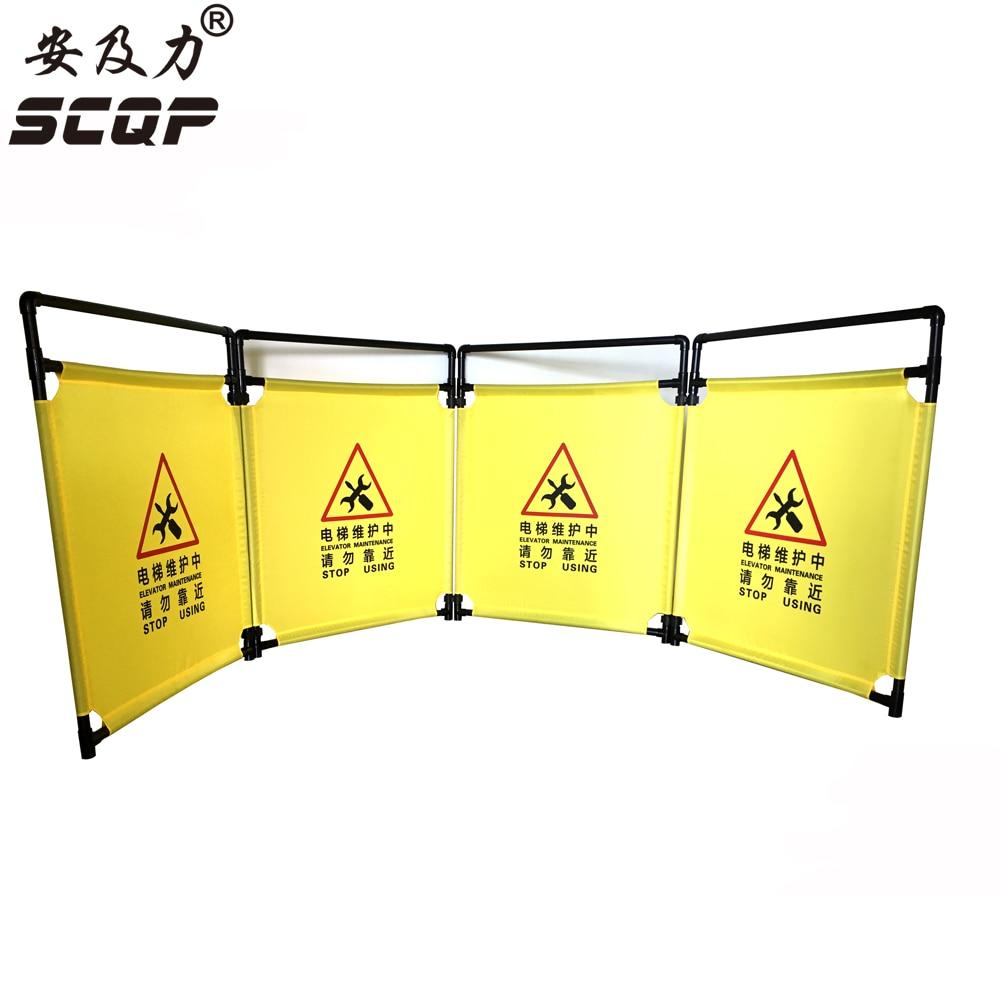A11 Plastic Folding Elevators Maintenance Barrier Oxford Safety Traffic Barricade Foldable Construction Fence Custom 60*90