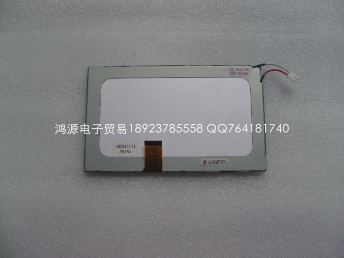 Imported LTA070B343A screen 7-inch CCFL backlight 30p cable car special screen