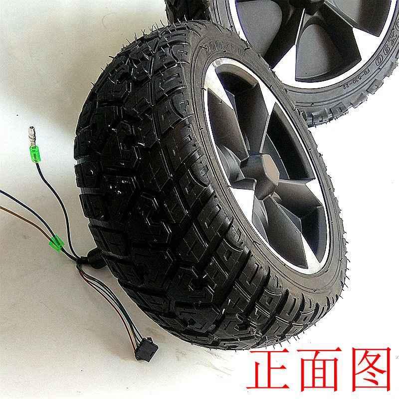 8 Inci Satu Sisi Poros Super Lebar Listrik Kart Wheel Hub Motor Off-Road Skateboard Roda Motor 200*90 Mm