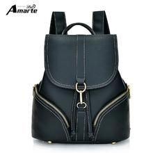 Amarte женщины рюкзак женский из искусственной кожи рюкзак школьный Женская L29cm * W14cm * H32cm плечо случайный рюкзак модные женские сумки