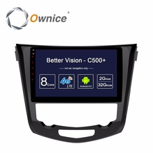 Ownice C500+ Android Octa Core Car radio GPS Navigation 2G+32G support 4G LTE For Nissan X-Trail 2013 2014 2015 2016 DVD Player