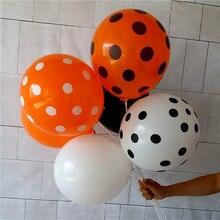 50pcs 12inch skull latex balloons Halloween black pirate air globos pirates theme birthday party decoration supplies kids toys