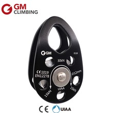 GM Climbing Pulley CE / UIAA 30kN Swing Cheek Micro Rope Pulley Outdoor Rescue Rigging Arborist Rock Climbing Equipment