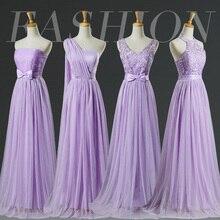 高速船在庫ピンク紫色の花嫁介添人ドレス花嫁ゲスト格安ウェディングパーティー