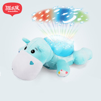 Yuanlebao Baby Luminous Plush Toy Projection Animal Doll Musical Star Projector Nightlight Baby Sleep Comfort Toys
