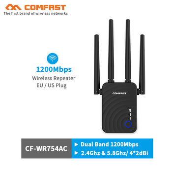 New gift 1200Mbps 2.4G&5G Wireless WiFi Repeater for AP/Router 802.11ac LAN Extender Booster Networking Routers with 4 antennas
