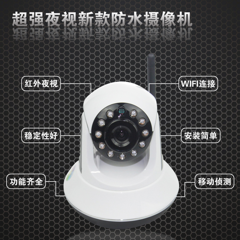 Million HD P2P network camera wireless WiFi real-time monitoring mobile phone remote camera IP ip camera monitoring probe 720p webcam wifi wireless remote monitoring free phone wiring