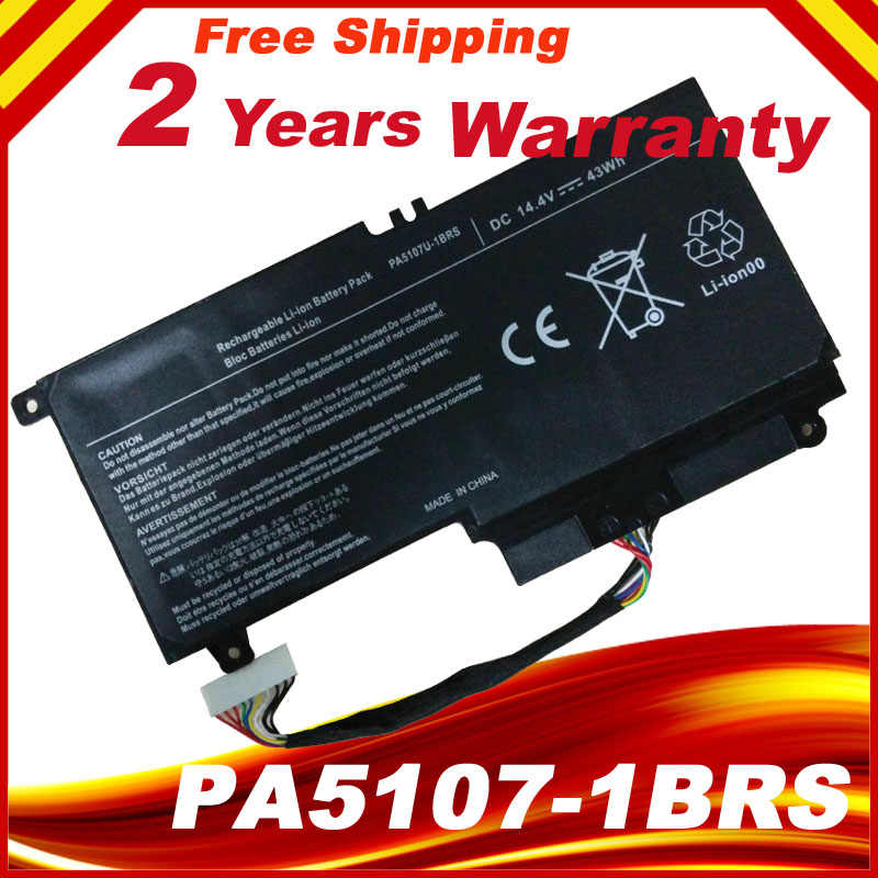 HSW Special cells PA5107U PA5107U-1BRS Battery for Toshiba Satellite L45 L45D L50 S55 P55 L55 L55T P50 P50-A P55 S55-A-5275 S55-