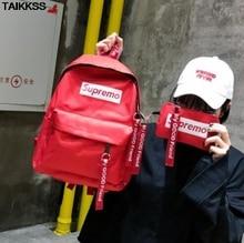 고등학교 학생 배낭의 간단한 용량을 두 번 어깨 가방 소녀의 큰 용량의 2018 버전