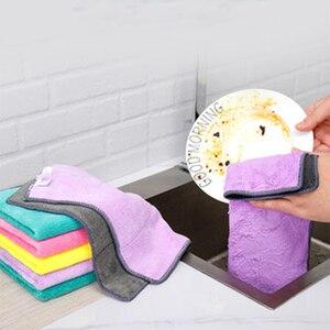 5 шт. супер впитывающая ткань из микрофибры для кухонной посуды Высокоэффективная посуда домашнее полотенце для уборки kichen Инструменты гаджеты