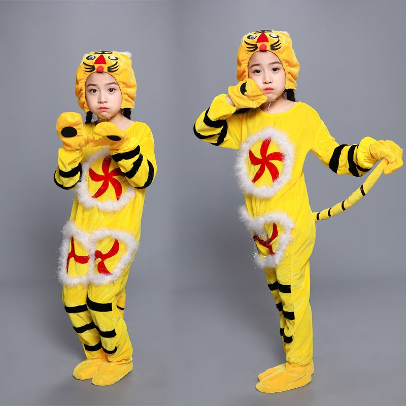 Kindergarten animals costume little horse chicks pony tiger calf costumes show girls stage clothing cosplay costumes kids adult