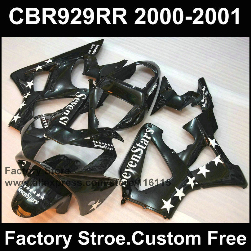 Custom motorcycle body fairings kit for HONDA CBR 929RR 2000 2001 CBR929RR  00 01 CBR 900RR fireblade sevenstars fairings set ebulobo развивающий коврик весёлая ферма с рождения