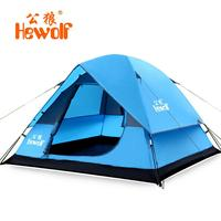 2017 NEW Outdoor Lazy Tents Portable 3 4 Person Double Layers Anti UV Fast Folding Waterproof