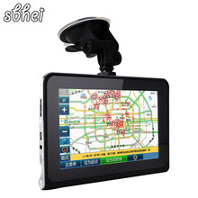 7 inch GPS Android Navigation Capacitive Screen Car dvrs Recorder camcorder FM WIFI Truck vehicle gps Built in 8GB Free Map