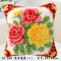 New Arrivals Chinese Retro Elegant Flowers Pattern DIY Kits Handmade Cushions Set Home Decoration Pillow Office