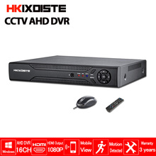 CCTV DVR 16Ch Digital Video Recorder 16 Channel H264 Home Security DVR 1080P HDMI Output 16CH AHD 1080N Hhybrid 3in 1 HD DVR