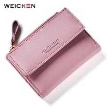 Zipper Short Standard Wallet