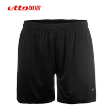 Sport Quality High Shorts