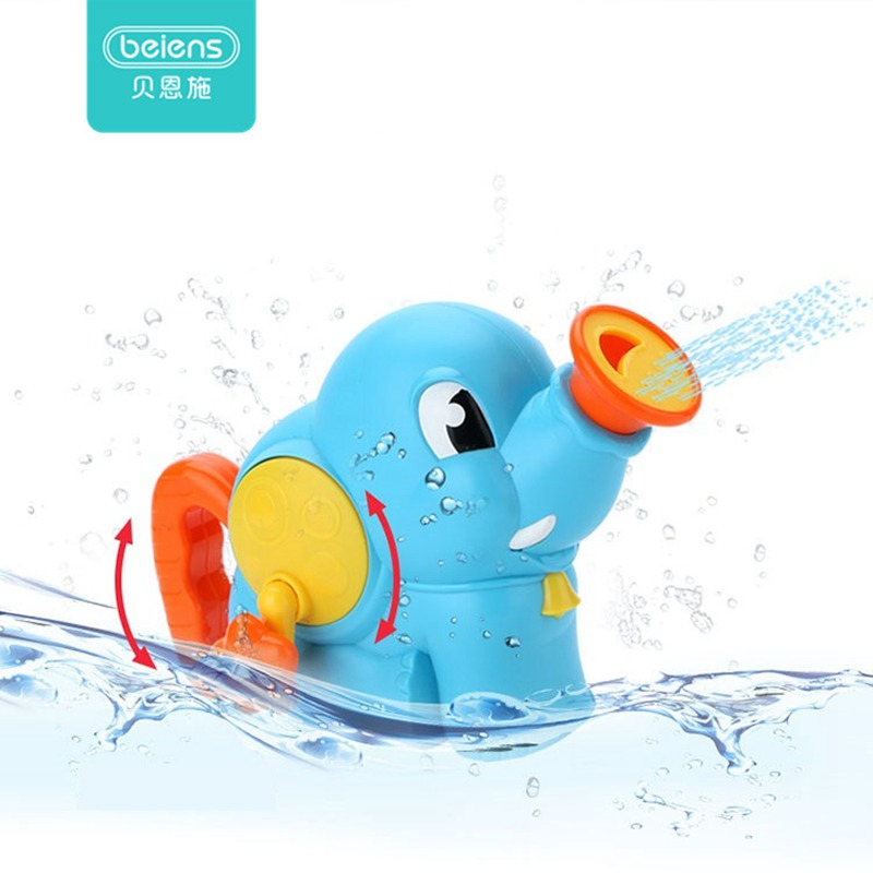Beines Cute Baby Kid's Bathing Water Toy Elephant Shower Parent-Child Interactive Yoy Water Tub Bathroom Play Toy Gift for Baby