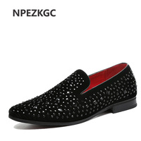 NPEZKGC Mens Studded Loafers Men Spike Shoes Black Footwear Rhinestone Wedding Shoes Men Cool Designer Loafers