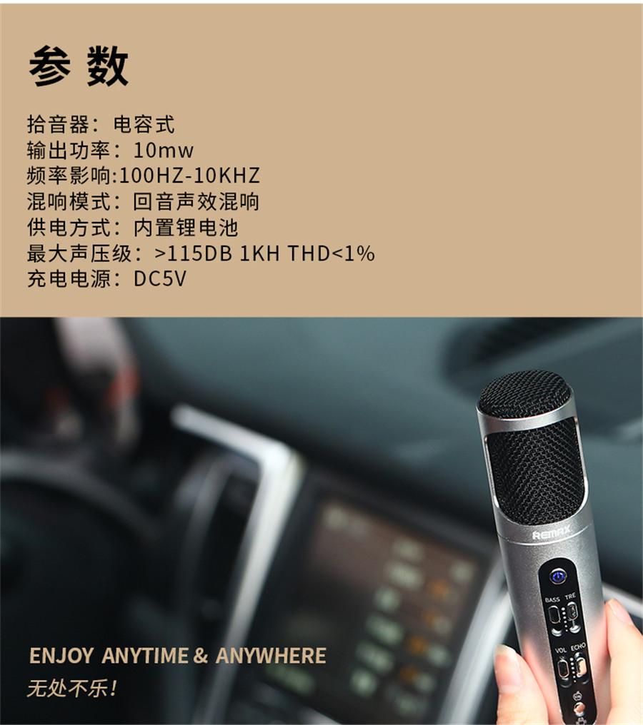 Remax K02 Microphone 7