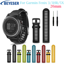 Silicone Watch Band for Garmin Fenix 3 HR/ Fenix 5X Band Replacement Watchband For Garmin Fenix 3HR/3 26mm Wrist Bracelet Strap цена
