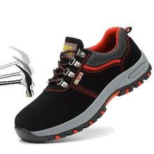 Новинка; Мужская обувь; обувь со стальным носком; безопасные рабочие ботинки; дышащие Нескользящие рабочие ботинки для пирсинга; сетчатые кроссовки; защитная обувь