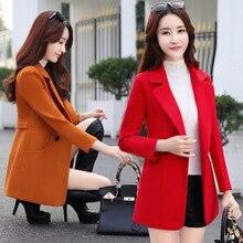 Женский одиночный костюм осень и зима корейский вариант костюма воротник длинный свободный шерстяной пальто шерстяное пальто