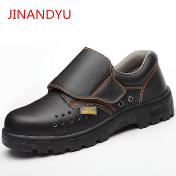 Men Welding Work Safety Shoes Steel Toe Boots Breathable Casual Work Safety Boots Light Weight Puncture Proof Insurance Shoes ac13012 outdoor steel toe work boots safety steel toe shoes safety boots air permeable smash mens labor insurance puncture proof
