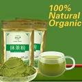 100 г Матча Порошок Зеленого Чая 100% Естественный Органический чай для похудения матча чай потери веса пищи + Купить более 2 пакетов и заработать подарки