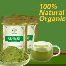 Заработать пакетов купить зеленого потери матча пищи чая органический естественный более