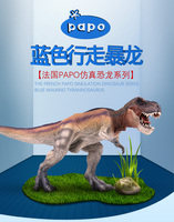 Papo Blue Running T Rex Simulated dinosaur model Museum Collection Jurassic World Ancient creatures