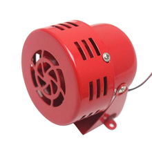 12V Electric Car Truck Motorcycle Driven Air Raid Siren Horn Alarm Loud 1950s Style Boat Yacht Vehicle 110dB High Quality free shipping high quality wired automotive air raid siren horn car truck motor driven alarm red siren alarm 110db