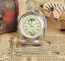 New Brass Antique Double Cover Silver Automatic Mechanical Pocket Watch Free Shipping