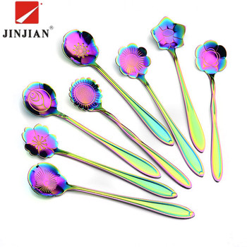 JINJIAN Hot Sale 8 Pieces Rainbow Dinner Set Stainless Steel Coffee set with 7 Color For Choose Ice Cream Dessert Tea Cutlery