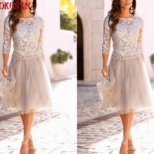 2019 Real Sample Mother Of The Bride Dress