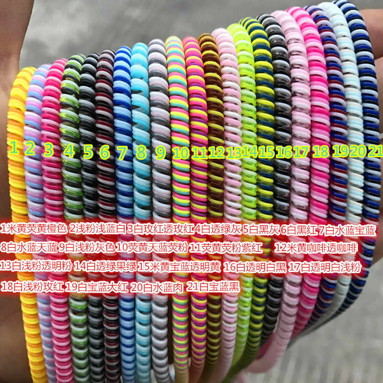 1pcs Tricolor TPU spiral USB Charger cable cord protector wrap cable winder for charging cables organizer, Length 140cm